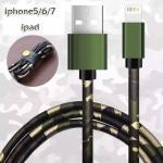 สายชาร์จ NX ลายพราง iphone5/6/7,ipadmini,air,Pro