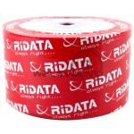 RiDATA CD-R 52X Printable (50 pcs/Plastic Wrap)
