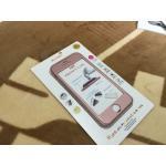เคสประกบ 360องศา 3in1 iphone6/6s สี Rose Gold