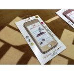 เคสประกบ 360องศา 3in1 iphone6/6s สีทอง