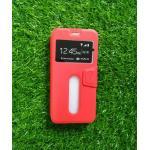 เคสเปิด-ปิด Smart case#2 VIVO Y55/Y55S(ใช้เคสตัวเดียวกัน) สีแดง