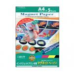Mitsubishi Magnet Paper A4 (A4/5 Sheets) สำเนา สำเนา สำเนา สำเนา