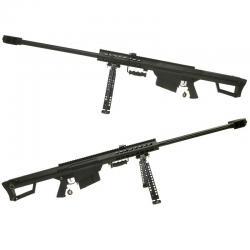 New.Barrett M82A1 : Snow Woft SW-02 สไนเปอร์ไฟฟ้า ราคาพิเศษ
