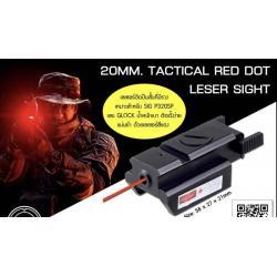 New.เลเซอร์ Max สีแดง ใช้ติดปืน Sig p320sp / GLOCK และปืนสั้นทุกรุ่น ราคาพิเศษ