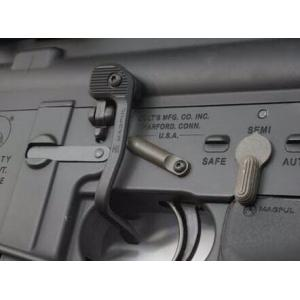 New.BAD Style Lever For: M4 Cmmg ราคาพิเศษ