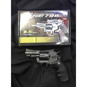 New.WinGun Sport 708 Full Metal CO2 Revolver (708-B) ลูกโม่สีดำด้าน ปืนลูกโม่ wingun ลำกล้อง2.5นิ้ว มาพร้อมปลอกกระสุน6นัด ขนาด .357 Magnum ใช้แก้สหลอดCo2 โครงปืนเป็นโลหะทั้งกระบอก ด้ามจับเป็นabs น้ำหนักได้ที่ จับสวย ราคาพิเศษ