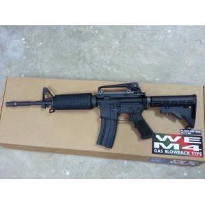 WE M4A1 Gas Blow Back Rifle (Black)