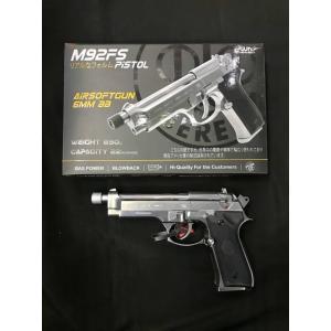 Newซm92 fs tactical ราคาพิเศษ