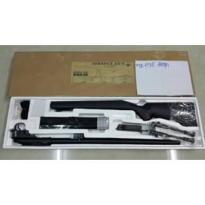 New.WELL MB-03DE สีดำ ลายไม้ กล้อง+ขาทราย ครบชุด ราคาพิเศษ