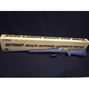 New.KJ Works M700 Gas Sniper (Police Model) ราคาพิเศษ