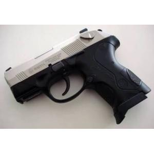 New.WE BULL DOG PX4 Compact Gas Black Pistol (Silver) ราคาพิเศษ