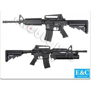 New.E&C 3IN1 M203 หน้าสั้น หน้ายาว ราคาพิเศษ