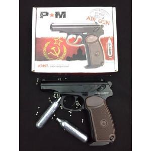 New.Makarov Black Co2 Blowback 4.5mm & 6 mm ราคาพิเศษ