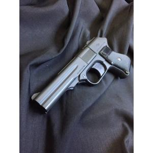 New.Marushin COP 357 Long Barrel Pistol (6mm BB, Black) ราคาพิเศษ