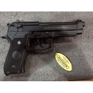 New.Beretta M9A1 สีดำ Keymore ราคาพิเศษ
