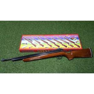 New.ปืนอัดลมปั๊มอินโด Steven เบอร์ 2 ✔แรง 600Fps. ✔โยกปั๊ม 3-5 ครั้ง ✔ระยะหวังผล 20-25m. ขึ้นกับการปั๊ม ไกล50m.+ ราคาพิเศษ