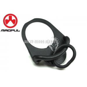 Magpul ASAP Ambidextrous Sling Attachment Point For WA GBB M4