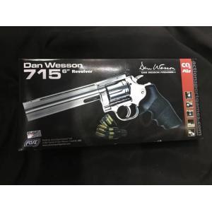 "New.Dan Wesson 715 6"" CO2 BB Revolver, Nickel & Black ราคาพิเศษ"