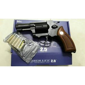 New.Gun Heaven (Win Gun) Sheriff M36 2.5 inch 6mm Co2 Revolver (Brown Grip) - Silver ราคาพิเศษ