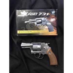 "New.Wingun Sport 731 Smith&Wesson 2.5"" ระบบแก๊ส Co2 โลหะทั้งกระบอก Full Metal ราคาพิเศษ"
