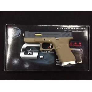 New.WE TECH G19 G FORCE Custom T1-T3-T5-T6-T7 ราคาพิเศษ