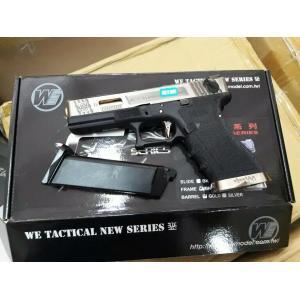 New.ปืนสั้นมาใหม่