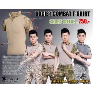New.เสื้อคอมแบทแขนสั้น และ แขนยาว สำหรับชุดปฏิบัติยุทธวิธีการต่างๆ ไซร์ S M L XL XXL แขนสั้น. ราคา 750 บาท แขนยาว. ราคา 950 บาท