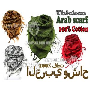 Arab kerchief (Thicken 100% Cotton)