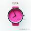 นาฬิกาข้อมือรุ่น ELTA หน้าปัดชมพู-สายสีชมพู thumbnail 1