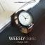 นาฬิกาข้อมือ หน้าปัดใหญ่ รุ่น WEESLY-BASIC หน้าปัดขาว สายหนังสีน้ำตาล thumbnail 2