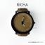 นาฬิกาข้อมือรุ่น Richa หน้าปัดน้ำตาล-สายหนังสีน้ำตาล thumbnail 1