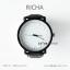นาฬิกาข้อมือรุ่น Richa หน้าปัดน้ำตาล-สายหนังสีดำ thumbnail 12