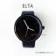 นาฬิกาข้อมือรุ่น ELTA หน้าปัดชมพู-สายสีชมพู thumbnail 5