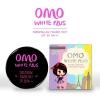 Omo White Plus Clear Smooth Compress Powder by Fern แป้งดินน้ำมันโอโม่ เกลี่ยง่าย ติดทนนาน กันน้ำ