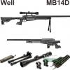 MB14D - Well สีดำ รุ่นอัพเกรด พร้อมกล้องซูมได้ และขาทราย
