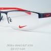 NIKE BRAND ORIGINALแท้ 8097 AF 070 กรอบแว่นตาพร้อมเลนส์ มัลติโค๊ตHOYA ป้องกันรังสีคอม 4,200 บาท