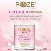 Roze' Collagen by Nara โรส คอลลาเจน คอลลาเจนนำเข้าจากญี่ปุ่น