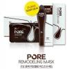 Yu-r Pore Remodeling Mask มาส์กลอกสิวเสี้ยน ขั้นเทพ