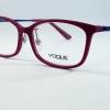 Vogue 5048D 2423 โปรโมชั่น กรอบแว่นตาพร้อมเลนส์ HOYA ราคา 2,900 บาท