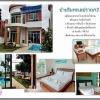 HR 13005 บ้านพักริมทะเล ปราณบุรี2