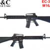 E&C 307S : M16A3 M5 RAS บอดี้เหล็ก JR.Custom Gen 2