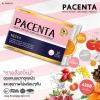 Pacenta Nesya by Skinista พาเซนต้า เนสญ่า