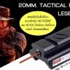 New.เลเซอร์แดงยุทธวิธีติดปืนสั้น Sig P320sp และ GLOCK ทุกรุ่น ราคาพิเศษ 1,300อบาท