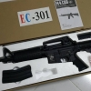 New.ปืนยาว M4 E&C 301 บอดี้เหล็ก ราคาพิเศษ