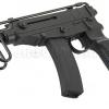 V61 Scorpion ปืนกลเบา - Jing Gong