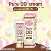 Pure DD Cream by jellys 100ml ดีดี ครีม เจลลี่ หัวเชื้อผิวขาว
