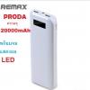 Remax Proda V10i ABS 20000mah LCD แท้100%