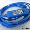 ขาย สาย Link Plc Omron Model:USB-CN226 (สินค้าใหม่)