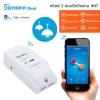 SONOFF DUAL สวิตช์เปิด/ปิด 2 ช่อง ผ่านโทรศัพท์มือถือ Smart Switch SONOFF