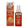 Ginger Oil Spa 120ml ออยสปาขิงร้อนน้องหมู ลดปัญหาเซลลูไลท์ พร้อมบำรุงผิวกาย